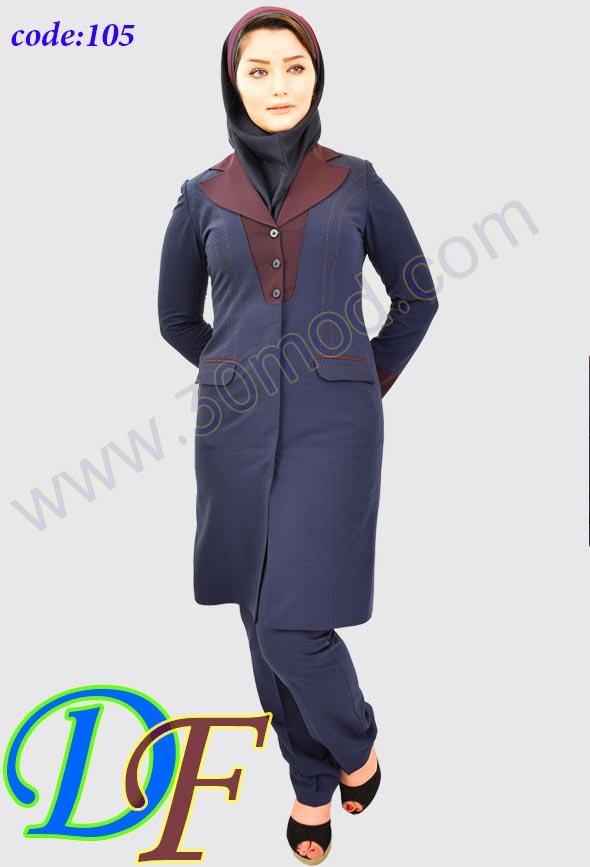 مانتو اداری کد105 - چرا پوشیدن لباس فرم اداری و مانتو اداری مهم است؟