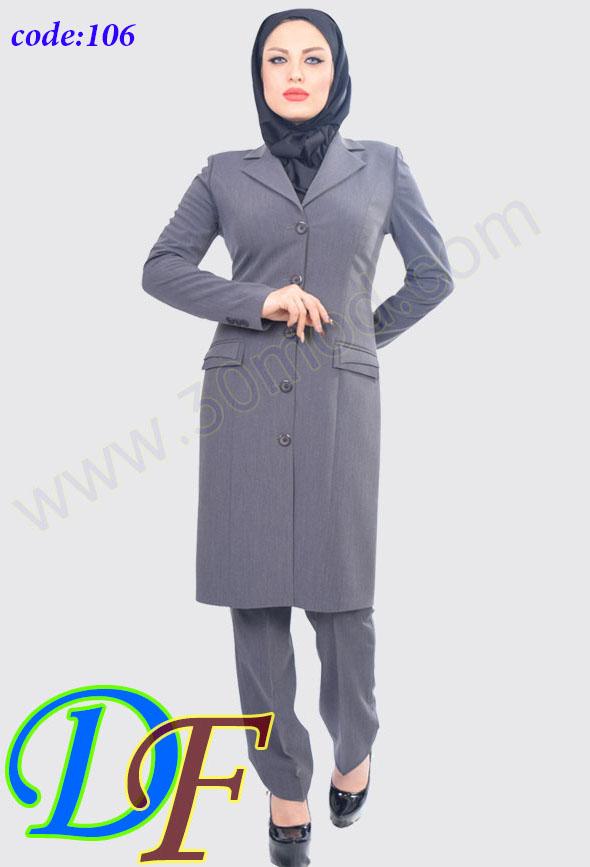 لباس فرم کد15
