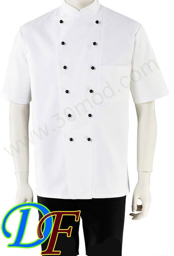 لباس سر آشپز