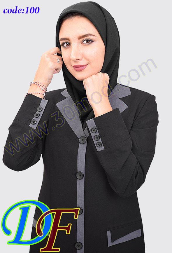 مانتو فرم - مدل مانتو اداری ۲۰۲۰ مناسب محیط رسمی و اداری