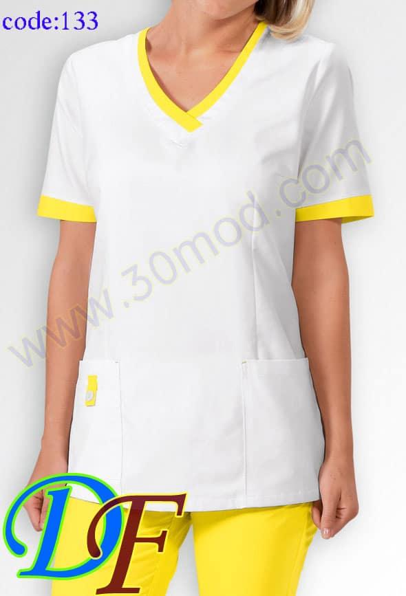 لباس پرستاری کد133