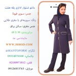 Read more about the article مانتو شلوار اداری خنک – مانتو شلوار اداری جدید 1400