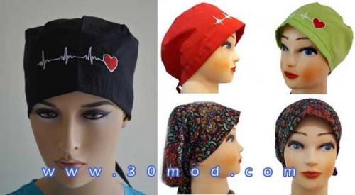 You are currently viewing کلاه پزشکی – کلاه کلینیک زیبایی – کلاه پرستاری 30مد